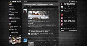 Facebook space themes and skins - userstyles.org