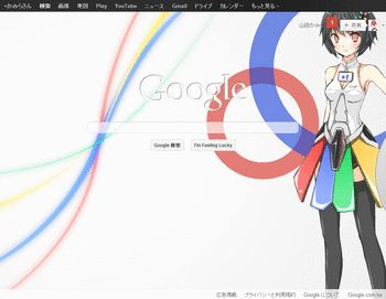 how to change my google homepage background