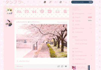 Website Themes & Skins | Userstyles org